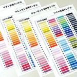 samplecolor